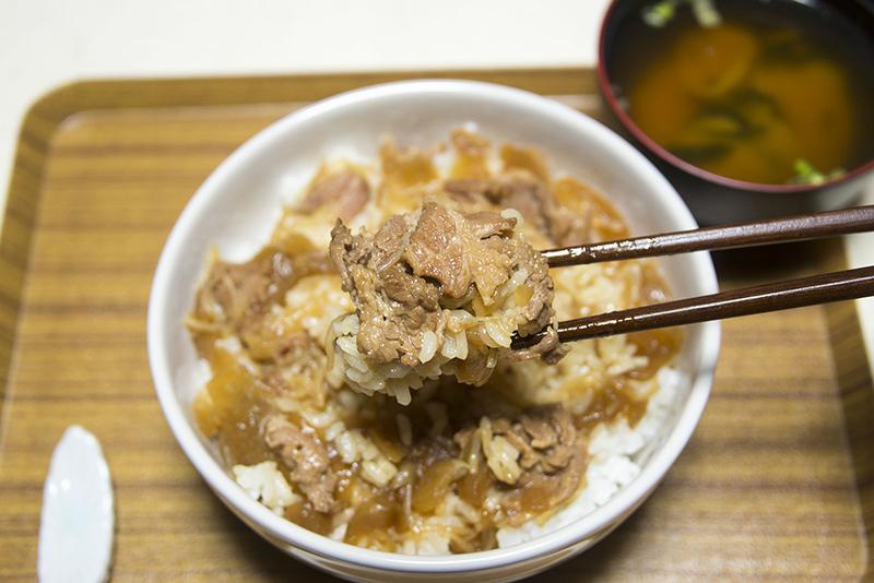 吉野家の牛丼は好きですか?