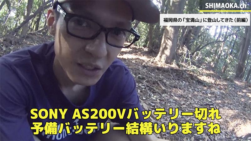 福岡県の宝満山に登山してきました(前編)