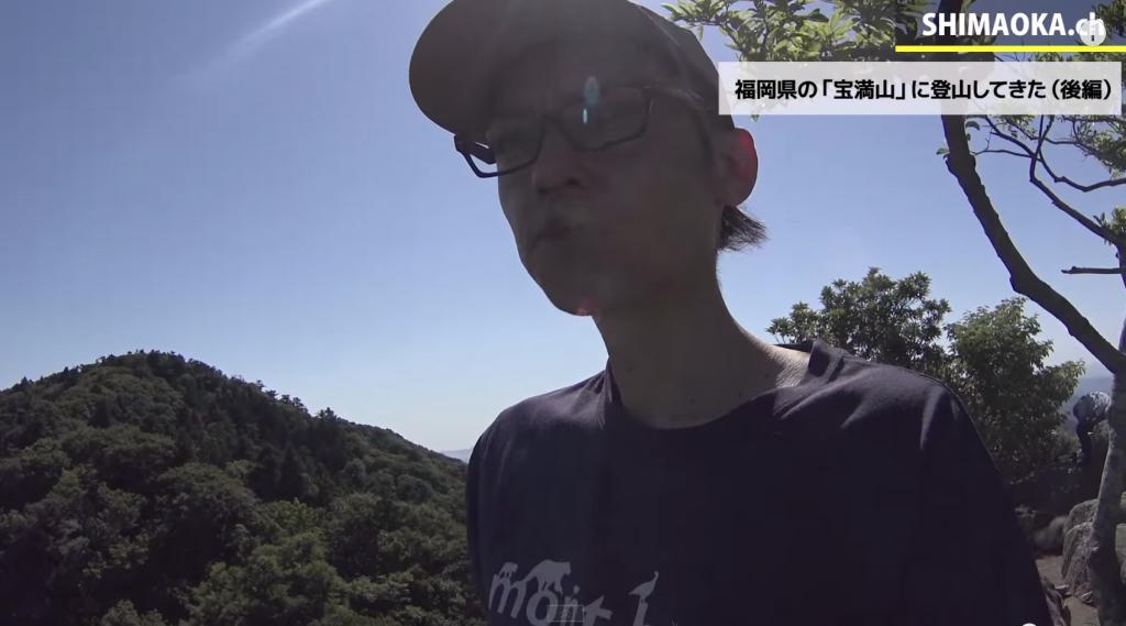 【動画アップ】福岡県の宝満山に登山してきました(後編)